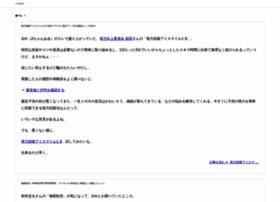 diy-bathroom-remodel.com