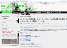 diy-ciem.blogspot.jp