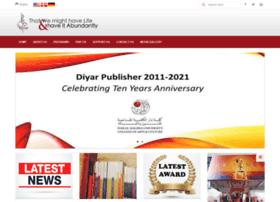 diyar-consortium.org