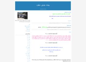 diyarpabdana.blogfa.com