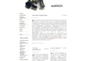 diyfactory.ru