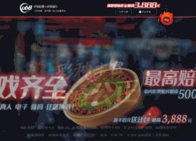 diyhui.com