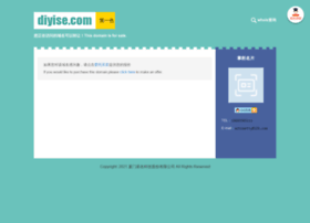 diyise.com