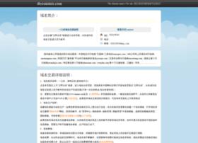 diyixuanze.com