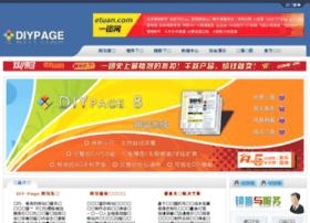 diypage.com