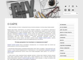 diyportal.ru