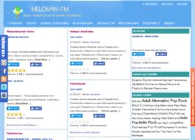 diz.meloman.fm