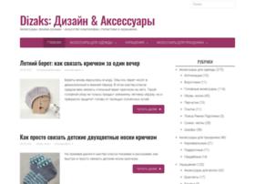 dizaks.ru