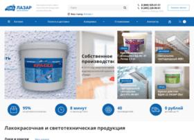 dizar.ru