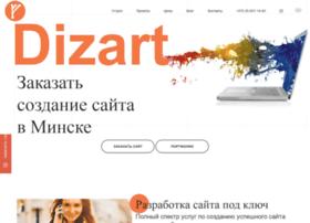 dizart.by