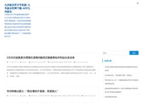 dizihanesi.com