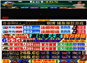 dizipop.com