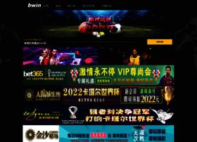 dizitrend.com