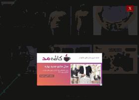 dj-mohammad6.loxblog.com