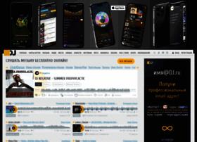 dj.ru