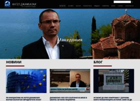 djambazki.org