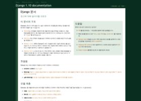 django-document-korean.readthedocs.org