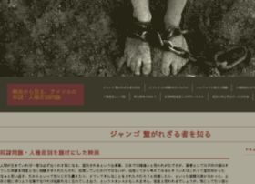 django-movie.jp