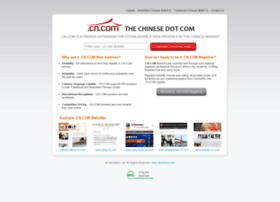djccc.cn.com