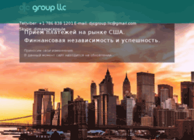 djcgroupllc.com