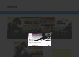 djdekho.com