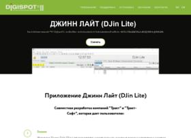 djinlite.ru