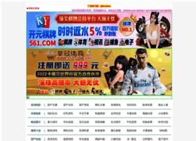 djluisinho.com