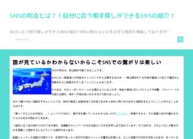 djmakebiz.com