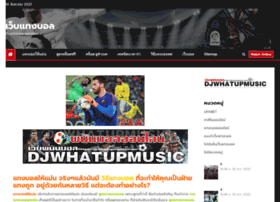 djwhatupmusic.com