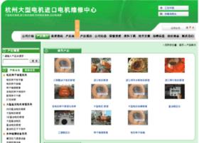 djwx.gkzhan.com