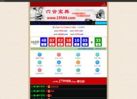 djyoungkash.com
