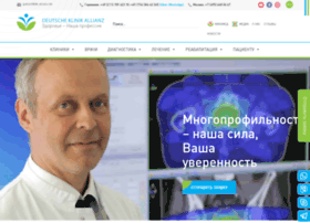 dk-allianz.ru