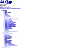 dk-shop.com.ua