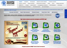dk-talant.ru