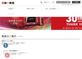 dkkaraoke.co.jp