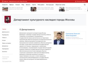 dkn.mos.ru