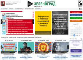 dkzelenograd.ru