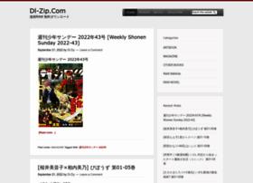 dl-zip.com