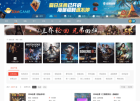 dl.3dmgame.com