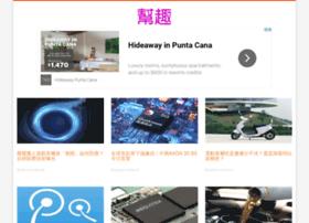 dl.bangqu.com