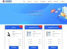 dl.jiangmin.com