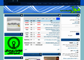dl.mozh.org
