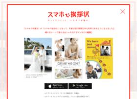 dl.net-nengajo.jp