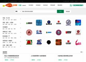 dl.pxto.com.cn