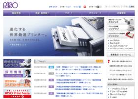 dl.riso.co.jp