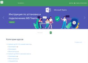 dl.spbstu.ru