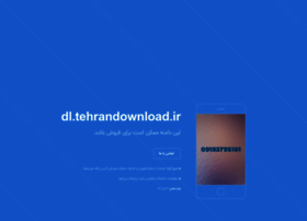 dl.tehrandownload.ir