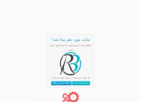 dl1.app98ia.ir