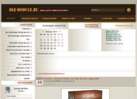 dle-module.ru