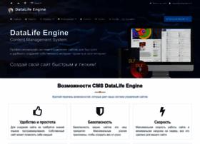 dle-news.ru
